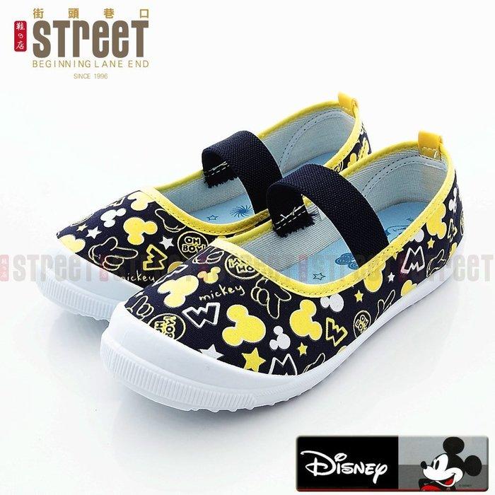 【街頭巷口 Street】迪士尼 Disney 童鞋 藍黃色米奇造型 幼稚園必備室內室外鞋 休閒帆布鞋 M454421Y