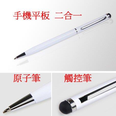 【妞妞♥3C】極細兩用電容觸控手寫筆 原子筆 iPad Air mini 3 Fonepad 7 tab 4 s pro