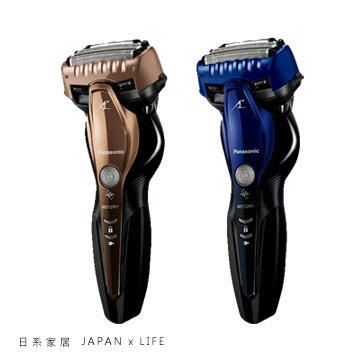 日系家居 國際牌 PANASONIC【ES-ST8S】電動刮鬍刀 電鬍刀 鬍渣感測器 水洗 泡沫製造 全機防水 ES-ST8R後繼