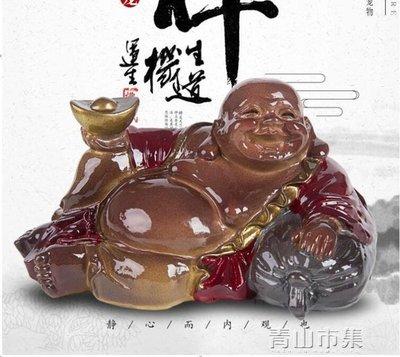 茶寵 變色茶寵臥佛精品創意個性茶桌彌勒...