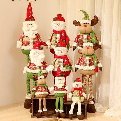玩偶 聖誕節 絨毛玩具 裝飾 擺件圣誕伸縮雪人老人圣誕玩偶公仔絨布毛線玩偶圣誕節裝飾品兒童禮物