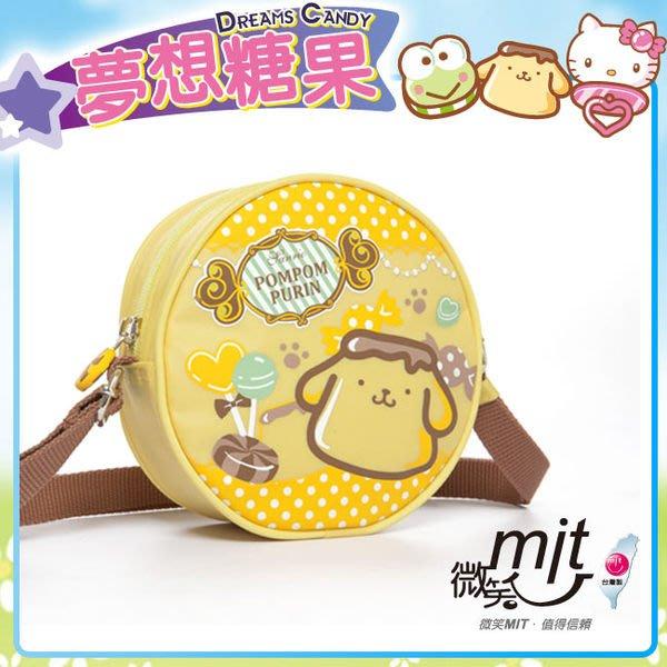 GIFT41 4165本通 三重店 布丁狗 Pom Pom Purin 夢想糖果 小側背包 童包 PN00B02YL