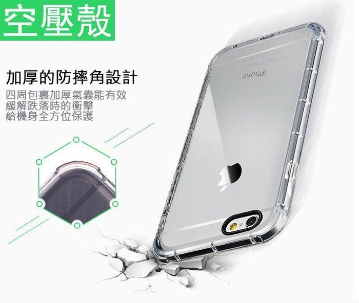 IPHONE 6/S PLUS I6 I6+ 空壓殼 氣墊設計 透明 軟殼 耐摔 防摔殼 手機殼 手機套【傑克小舖】