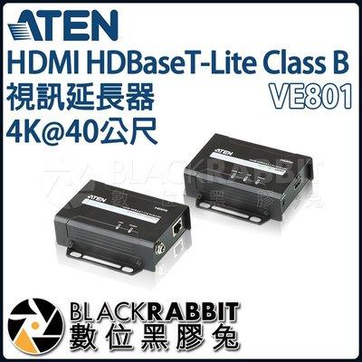 數位黑膠兔【 ATEN VE801 HDMI HDBaseT-Lite Class B 視訊延長器 4K@40公尺 】