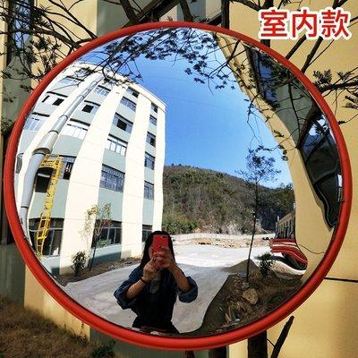 室外道路交通廣角鏡凸面鏡60cm公路反光鏡路口轉彎鏡凹凸鏡防盜鏡IGO-mutou樂木家居