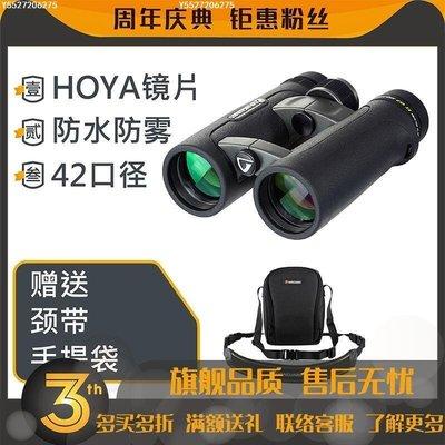 精嘉Endeavor ED II 1042雙筒望遠鏡專業旅行防水防霧HOYA ED鏡片[攝像]