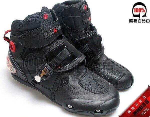 【購物百分百】騎士靴 風火輪 NEOSTAR.FIREROLLER 10款 賽車靴 防摔靴 摩托車靴 機車靴 短靴