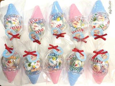可急件-冰淇淋口笛糖果盒可素食 婚禮小物 生日小物 兒童節 萬聖節 聖誕節 活動 來店禮 畢業小物 二次進場