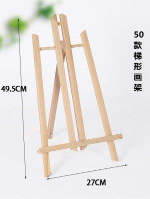 創意加~數字油畫(40*50)~展示木架橫幅~