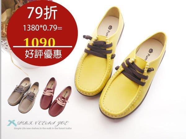 ☆╮喬伊公主╭☆【ES136607】專櫃3280特1380全真皮台灣製氣墊厚底鞋.超軟甜心手工鞋