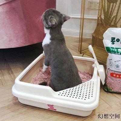 角落貓砂盆 貓咪 貓廁 開放式 方便清理 幼貓 成年貓 通用 芬芬細雨Al免運 可開發票