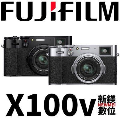 【新鎂】富士 Fujifilm 平輸  Fujifilm X100V 銀色 黑色
