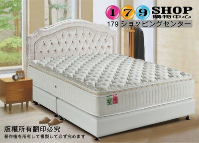 【179購物中心】睡寶-正三線(麵包型26cm高)蜂巢式獨立筒床墊單人504顆$8500-新竹以北免運