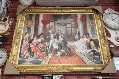 (台中 可愛小舖)歐式貴族風古典音樂會小提琴鋼琴金色邊框手工油畫高貴氣質居家擺飾豪宅別墅透天公寓展覽會辦公室