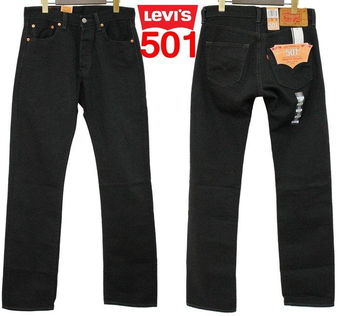 【超搶手】全新正品USA美國Levis 501 0660 Bk Jean Original Fit  黑色 牛仔褲W38
