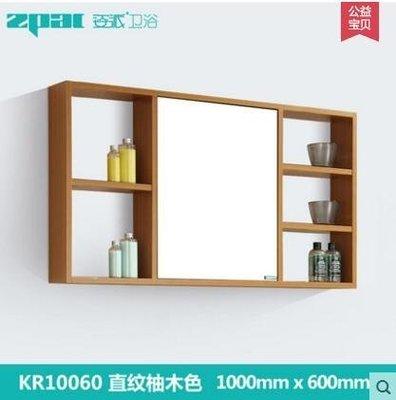~興達1747~KR6060 多層實木浴室鏡櫃 鏡箱衛生間鏡子~KR10060直紋柚木色~TCQ