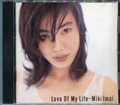 【嘟嘟音樂坊】今井美樹 Miki Imai - Love of My Life