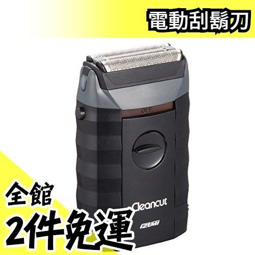 日本空運 IZUMI Cleancut IZF-303 電動刮鬍刀 往復式 卡片型 充電式 國際電壓 海外可【水貨碼頭】