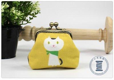 ✿小布物曲✿手作可愛貓咪口金包- 精巧手工車縫 進口布料質感超優 黃色