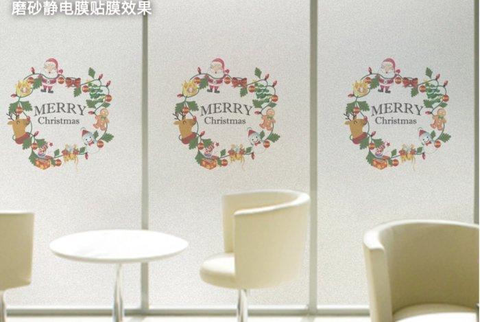 小妮子的家@可訂製有膠.無膠.全透明.磨砂.不透明.單孔透彩色磨砂玻璃貼膜/家具.牆貼~聖誕花藤/i