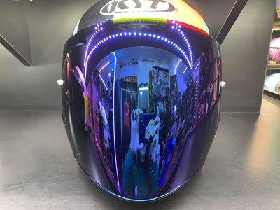 瀧澤部品 KYT NF-J 電鍍藍片 原廠鏡片 電鍍片 遮陽 NFJ 配件 備品 零件 通勤 機車重機 半罩安全帽