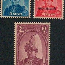 [亞瑟小舖]尼泊爾國王馬哈達新票3枚,上品!!!(1962年)