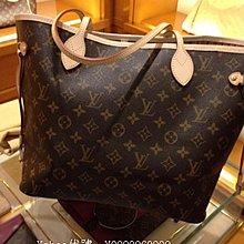 里昂二手正品  LV NEVERFULL M41177 中號手袋 購物包 托特包