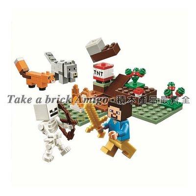 阿米格Amigo│博樂11472 針葉林大冒險 我的世界 創世神 My World 積木 非樂高21162但相容 玩具