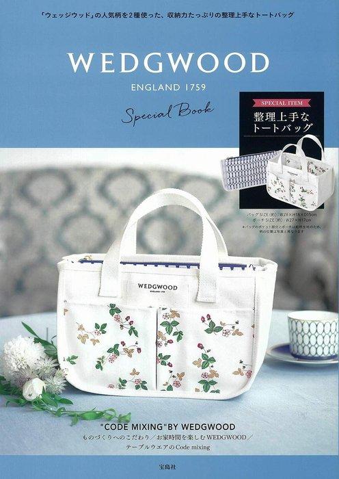 ☆Juicy☆日本雜誌附錄 骨瓷品牌 英國 小野莓 WEDGWOOD 包中包 手拿包 化妝包 收納袋 托特包 7264