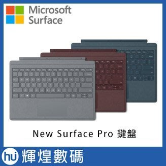微軟New Surface Pro Alcantara 實體鍵盤