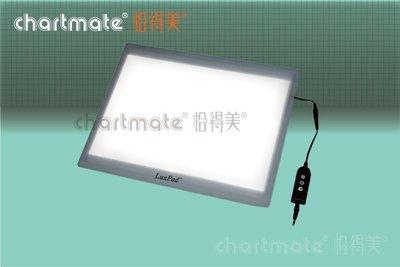 chartmate 恰得美 製圖桌:LX-B4 LED B4透光板 光桌 高亮度電子調光器,無黑點,眼睛舒適台灣製