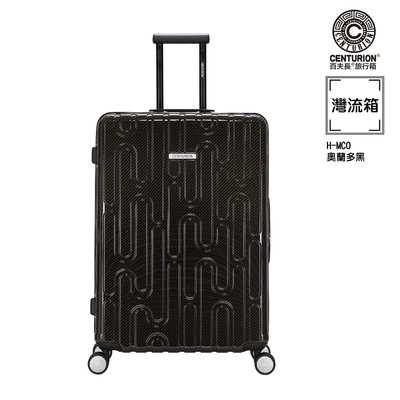【全新超值現貨】美國知名品牌   百夫長CENTURION灣流箱(奧蘭多黑)29吋行李箱