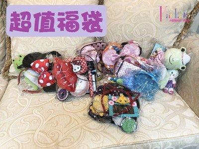 ☆[Hankaro]☆超值優惠禮品樣品福袋(250元)