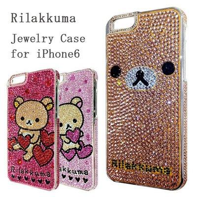 尼德斯Nydus~* 日本正版 拉拉熊 懶懶熊 牛奶妹 懶妹 水鑽 硬殼 手機殼 保護殼 4.7吋 iPhone 6