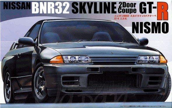 富士美拼裝汽車模型 1/24 日產 R32 Skyline GT-R Nismo 03568