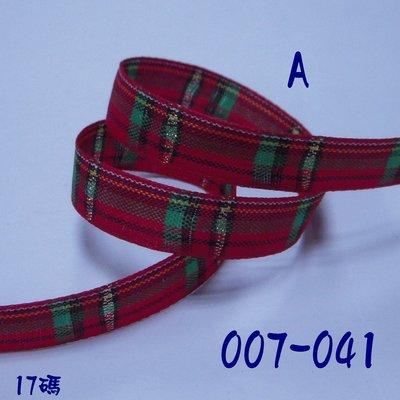 3色格子緞帶(007-041A)~Jane′s Gift~Ribbon用於包裝.裝飾及成衣配件、手工蝴蝶結DIY材料