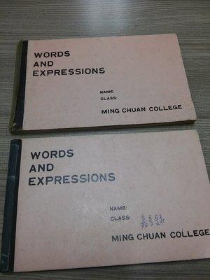 【Jan19f】隨身本《早期銘傳商專的英文小筆記本Words and Expressions 嘉言錄》2本合售(一本寫的