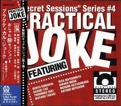 K - PRACTICAL JOKE Secret Sessions Series #4 - 日版