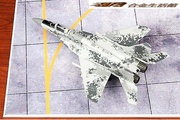 【Witty 精品】1/144 MIG-29 AS 斯洛伐克 支點式 戰鬥機 ~全新現貨特惠價!! ~
