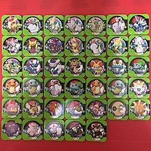 神奇寶貝 Tretta 方形卡匣 U1彈 1-3星全套共40張