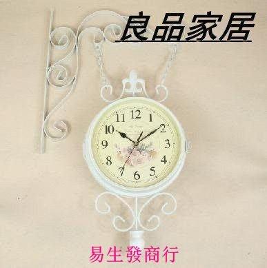 【易生發商行】田園風格雙面鐘 鐵藝掛鐘 工藝圓鐘 墻壁裝飾YQ-L015創意個性歐F6233