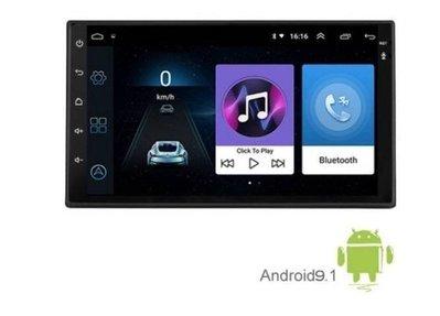 { 保固現貨} 10.2吋通用型全觸控汽車音響安卓主機 2DIN 觸控螢幕雙碇機 安卓機 衛星導航 安卓系統2G+16G 新北市