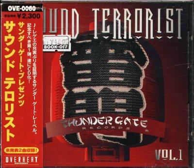 八八 - Thunder Gate Presents Sound Terrorist - 日版 CD+OBI