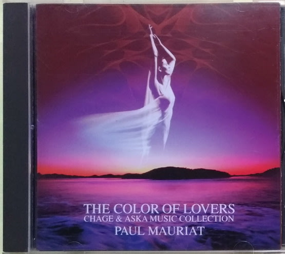 《絕版專賣》Paul Mauriat 波爾瑪麗亞 / The Color of Lovers (無IFPI)