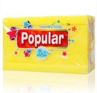 ♈叮叮♈ 去污洗衣皂 Popular 250g 洗衣 香皂 肥皂 洗衣皂 Laundry Soap 苗栗台中彰化自取