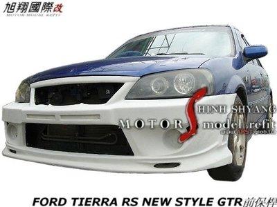 FORD TIERRA RS NEW STYLE GTR前保桿空力套件03-07 (另有ING後保桿)