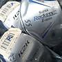 總統高爾夫(自取可刷國旅卡)KASCO SUPER ROCKETS III 鐵木桿 55 TORNADO 參考