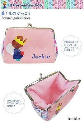 ***日本帶回***the bears school小熊學校戴王冠的JACKIE珠扣包化妝包錢包)♪)♪)♪