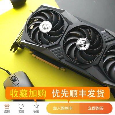 顯卡微星RTX3060Ti 魔龍萬圖師8G游戲電競吃雞臺式機獨立顯卡3060現貨