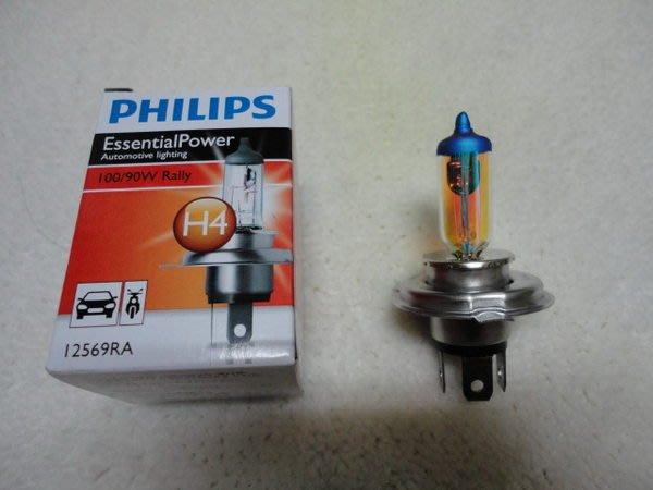 【炬霸科技】PHILIPS H4 100W/90W 黃金光=250元/顆。新勁戰 G5 GSR 馬車 VJR GTR AERO BWS